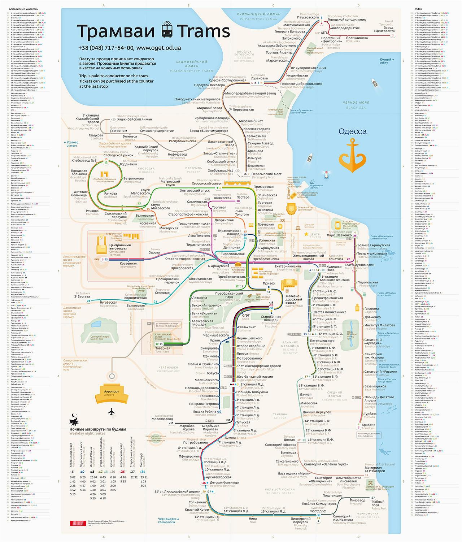 Map Of California Zephyr Route.California Zephyr Map Secretmuseum
