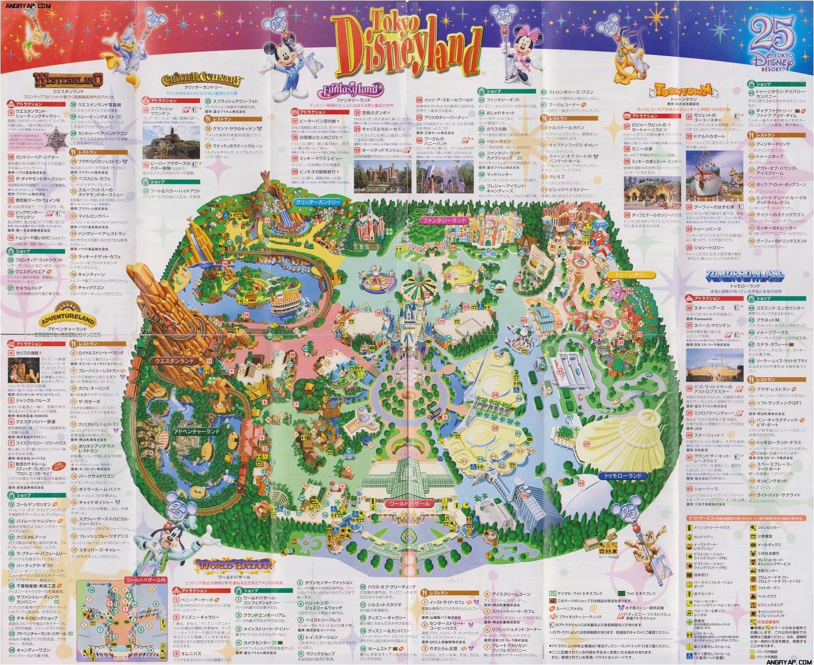 Disney World California Map   secretmuseum