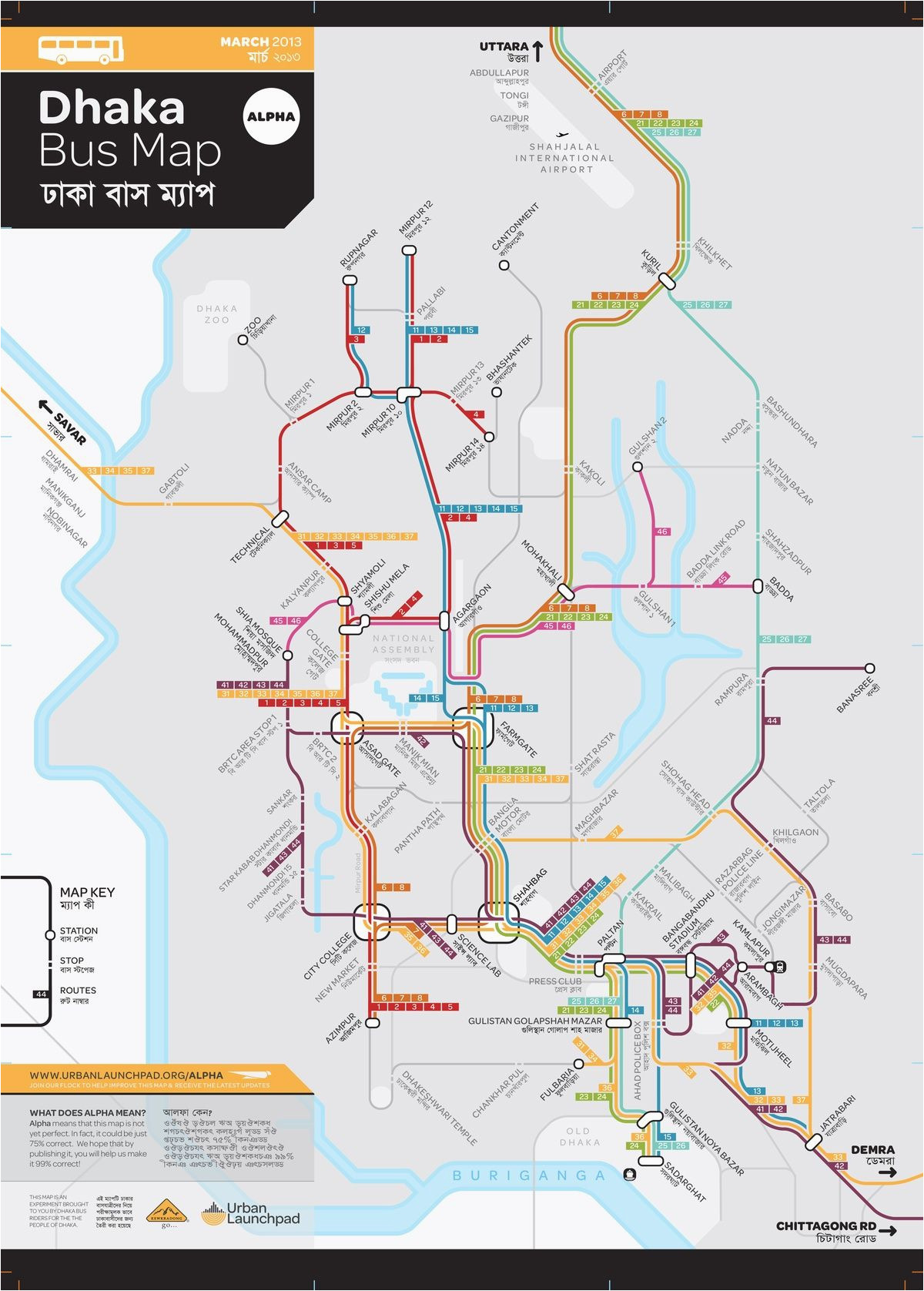 Rail Map Of Italy Pin by Bangladesh Travel and Living On Bangladesh Geography Bus