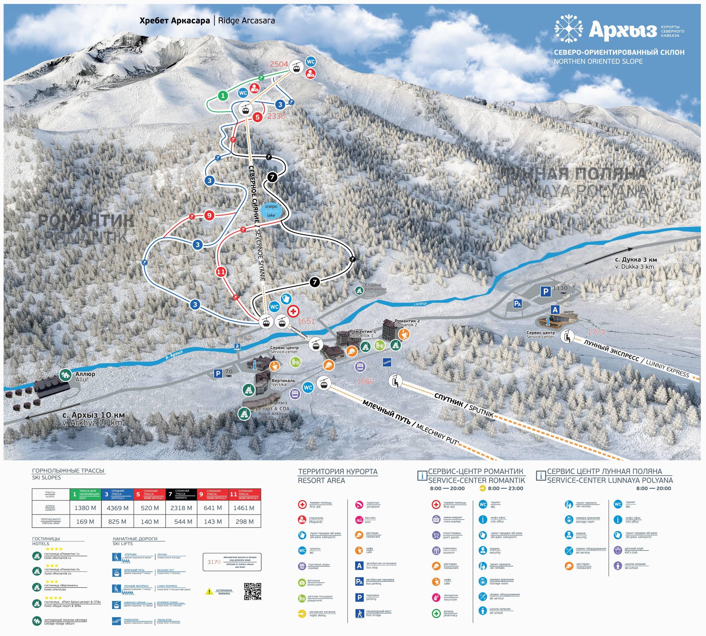 trail map arkhyz