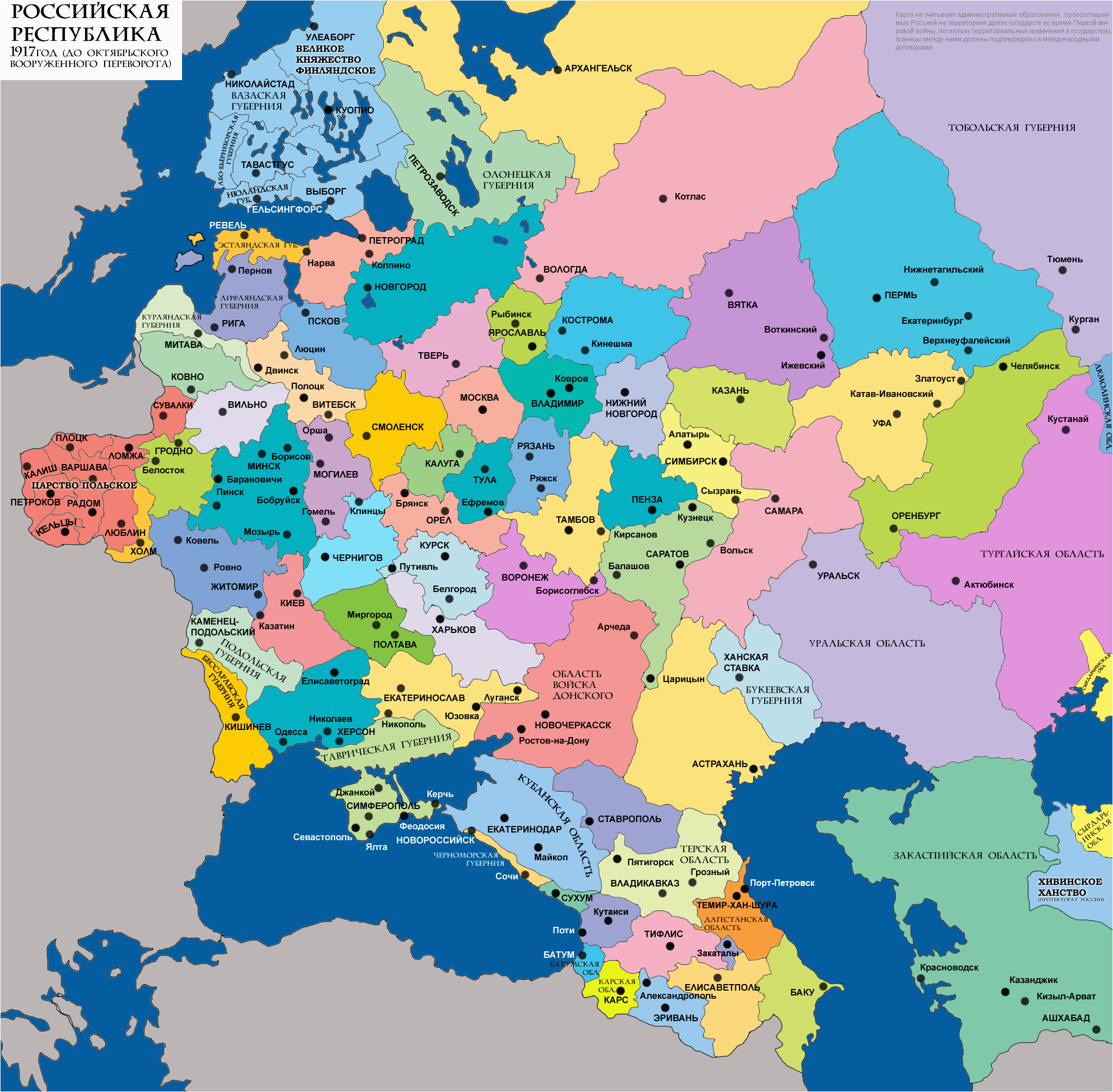 european governates of the russian empire in 1917 in